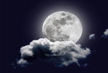 La lune et ses effets